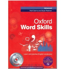 Книга Oxford Word Skills Advanced ISBN 9780194620116