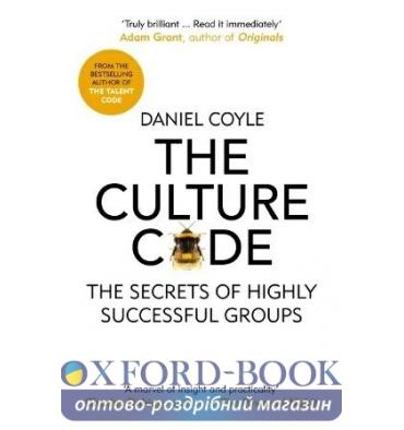 https://oxford-book.com.ua/100744-thickbox_default/kniga-the-culture-code-daniel-coyle.jpg