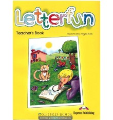 Книга для учителя Letterfun teachers book ISBN 9781842169674
