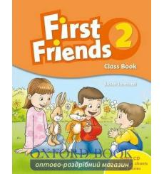 First Friends 2: Class Book with Audio CD