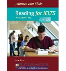 Книга Improve your Skills: Reading for IELTS 6.0-7.5 with key ISBN 9780230463356 купить Киев Украина