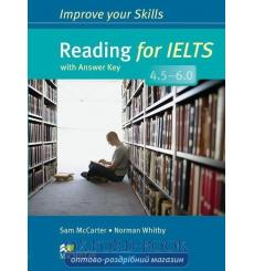 Книга Improve your Skills: Reading for IELTS 4.5-6.0 with key ISBN 9780230462144 купить Киев Украина