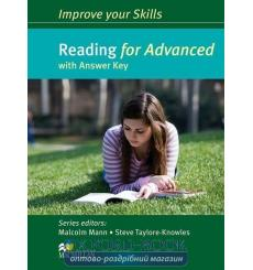 Книга Improve your Skills: Reading for Advanced with key ISBN 9780230462045 купить Киев Украина
