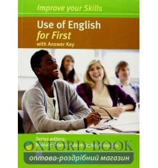 Книга Improve your Skills: Use of English for First with key ISBN 9780230460973 купить Киев Украина