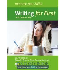 Книга Improve your Skills: Writing for First with key ISBN 9780230460966 купить Киев Украина