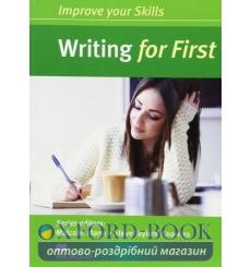 Книга Improve your Skills: Writing for First without key ISBN 9780230461918 купить Киев Украина