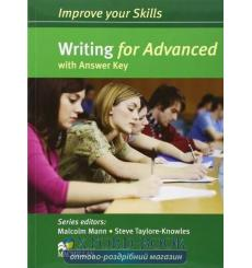Книга Improve your Skills: Writing for Advanced with key ISBN 9780230462038 купить Киев Украина