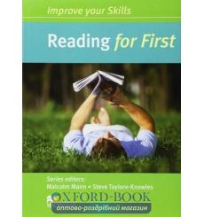 Книга Improve your Skills: Reading for First without key ISBN 9780230460980 купить Киев Украина