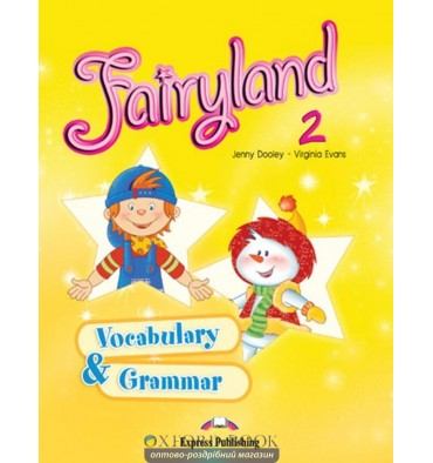 Книга Fairyland 2 Vocabulary & Grammar Practice 9781848621589 купить Киев Украина