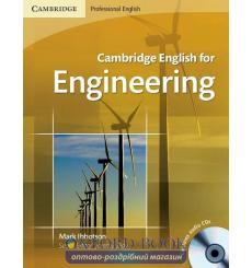 Учебник Cambridge English for Engineering Students Book with Audio CDs (2) ISBN 9780521715188 купить Киев Украина