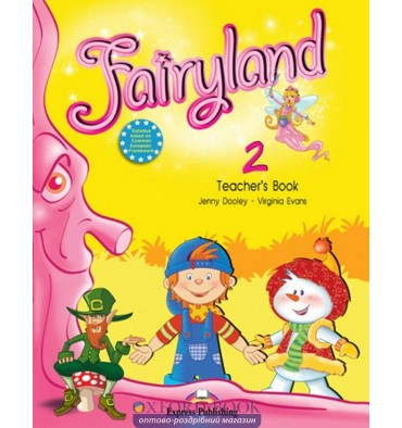 Fairyland 2 Teacher's book (WITH POSTERS)