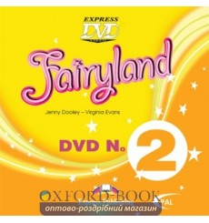 Fairyland 2 DVD