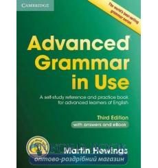 Грамматика Advanced Grammar in Use 3rd Edition Book with Answers and Interactive eBook Hewings, M 9781107539303 купить Киев У...