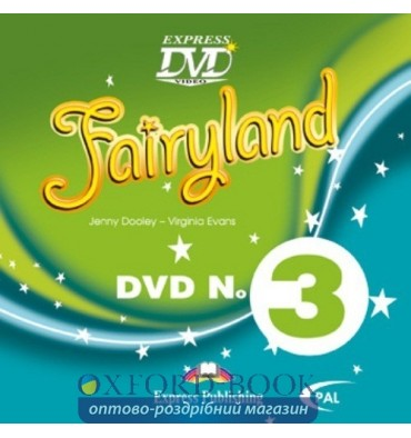 Fairyland 3 DVD