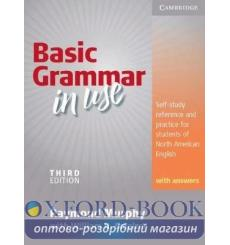 Basic Grammar in Use Student's Book with key North American Edition купить Киев Украина