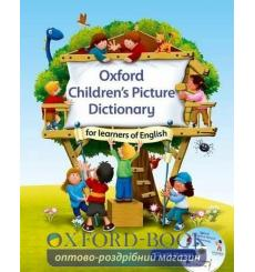 Oxford Childrens Picture Dictionary for Learners of English + Songs CD 9780194340458 купить Киев Украина