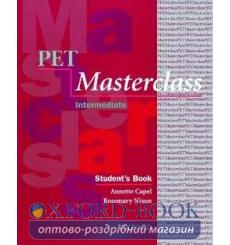 Учебник PET Masterclass Students Book + Introduction to PET Pack 9780194514088 купить Киев Украина