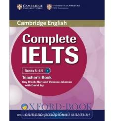 Книга для учителя Complete IELTS Bands 5-6.5 Teachers Book Brook-Hart, G ISBN 9780521185165 купить Киев Украина