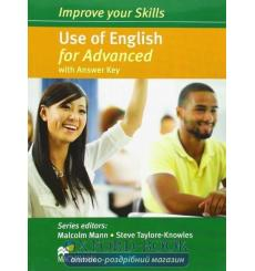 Книга Improve your Skills: Use of English for Advanced with key ISBN 9780230462052 купить Киев Украина