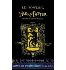 Книга Harry Potter 3 Prisoner of Azkaban - Hufflepuff Edition [Hardcover] Rowling, J 9781526606204 купить Киев Украина