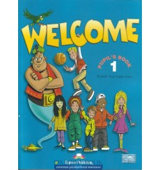 Welcome 1 Pupil's Book with Alphabet Book