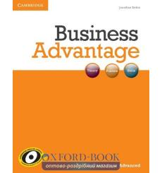 Книга для учителя Business Advantage Advanced Teachers Book ISBN 9780521179324 купить Киев Украина