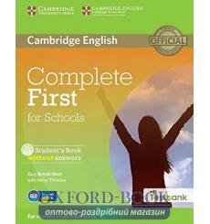 Учебник Complete First for Schools Students Book without key with CD-ROM with Testbank ISBN 9781107501256 купить Киев Украина