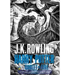 Книга harry potter and the goblet of fire (adult hb) ISBN 9781408865422 купить Киев Украина