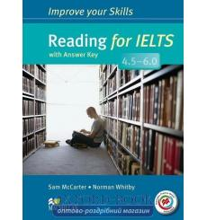 Книга Improve your Skills: Reading for IELTS 4.5-6.0 with key and MPO ISBN 9780230462175 купить Киев Украина