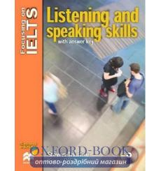 Focusing on IELTS Listening and Speaking Skills with key and Audio CD 2nd Edition 9781420230192 купить Киев Украина