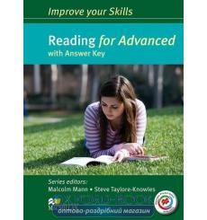 Книга Improve your Skills: Reading for Advanced with key and MPO ISBN 9780230462007 купить Киев Украина