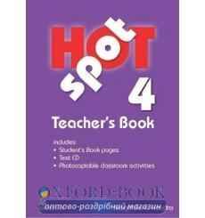 Книга для учителя Hot Spot 4 Teachers Book with Test CD ISBN 9780230717947 купить Киев Украина