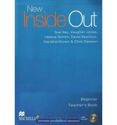 Книга для учителя New Inside Out Beginner Teachers Book with Test CD ISBN 9780230020931 купить Киев Украина