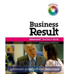 Business Result Advanced Teacher's Book & DVD Pack