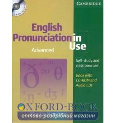 English Pronunciation in Use Advanced with Answers, Audio CDs (5) & CD-ROM Hewings, M ISBN 9780521693769 купить Киев Украина