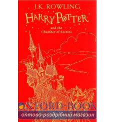 Книга harry potter and the chamber of secrets (gift edition) ISBN 9781408869123 купить Киев Украина