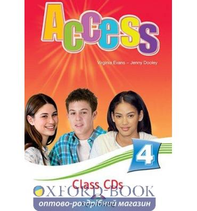 Access 4 Class CD (of 5)