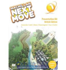 Macmillan Next Move 1 Presentation Kit