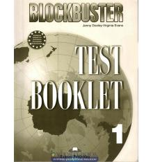 Тесты Blockbuster 1 Test Booklet ISBN 9781844669387