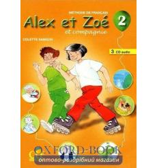 Alex et Zoe Nouvelle edition 2 CD audio