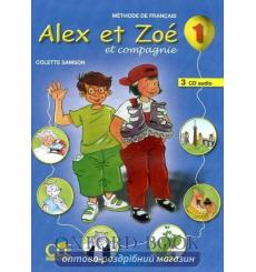 Alex et Zoe Nouvelle edition 1 CD audio