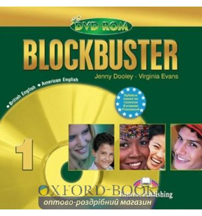 Blockbuster 1 DVD ROM