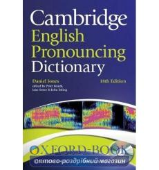 Cambridge English Pronouncing Dictionary 18th Edition with CD-ROM ISBN 9780521152556 купить Киев Украина