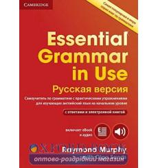 Книга Essential Grammar in Use Fouth Edition with answers and Interactive eBook (Russian Edition) Olga Sands, Raymond Murphy ...