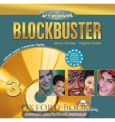 Blockbuster 3 DVD ROM