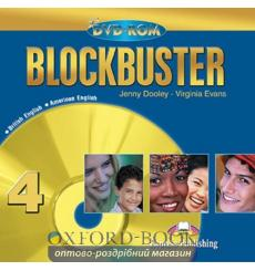 Blockbuster 4 DVD ROM