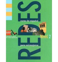 Учебник Redes 2 Libro del alumno 9788467509496