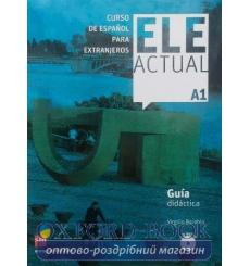 ELE ACTUAL a1 Guia didactica con CD audio 9788467547399 купить Киев Украина