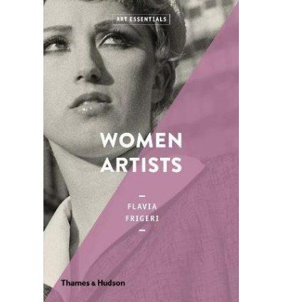 Книжка Women Artists Flavia Frigeri ISBN 9780500294352