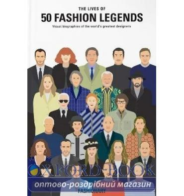 Книжка The Lives of 50 Fashion Legends ISBN 9789887711025
